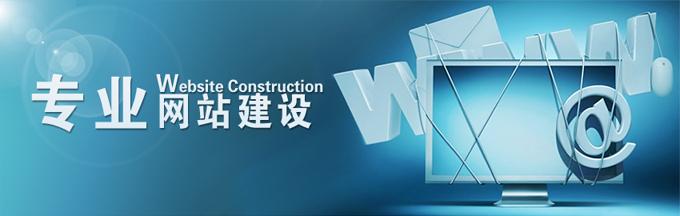 顶呱呱网站建设