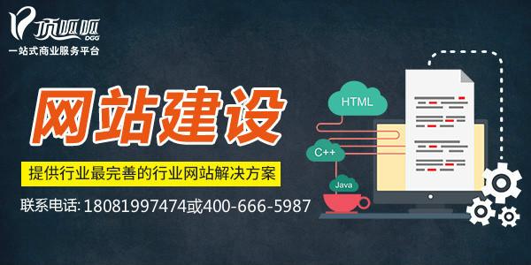 成都网站建设公司建议网站一定要注重布局