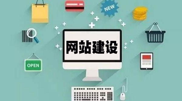 网站运营之如何优化网站内部链接?