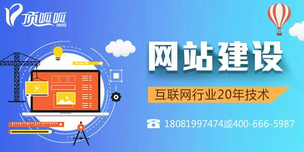 网站建设公司