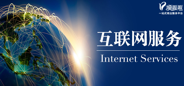 网站建设公司之手机网站开发的注意事项