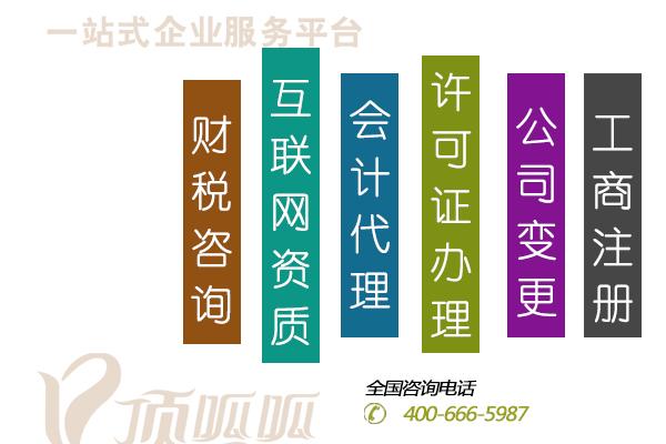 上海注册公司有什么优惠政策
