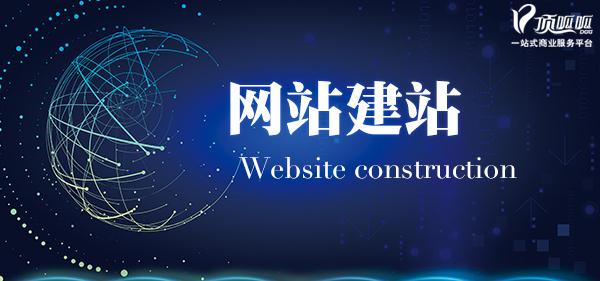 网站建设公司之企业域名申请的三步流程