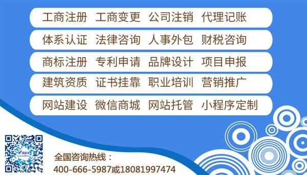 专利代理机构