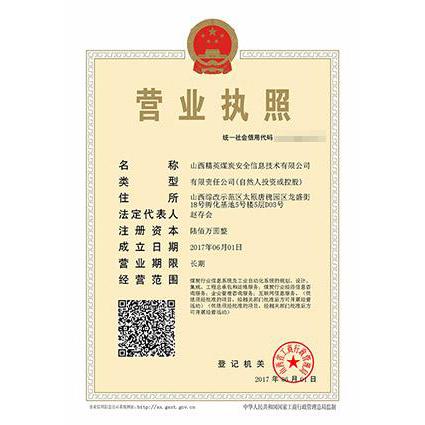 顶呱呱公司注册