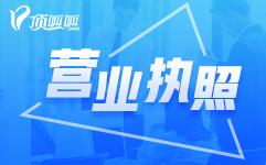 北京注册公司选哪个区-六神源码网