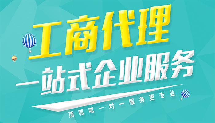 什么是上海广播电视节目许可证年检?-六神源码网
