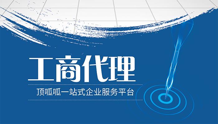 申请广州广播电视节目许可证的价格明细是多少?-六神源码网
