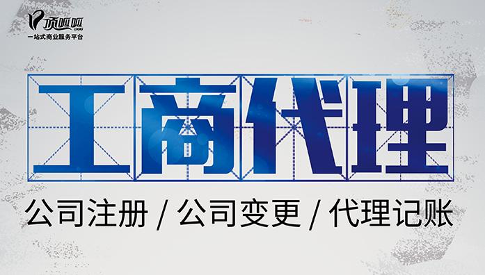 不办理互联网药品信息许可证的北京医药企业有哪些风险?-六神源码网