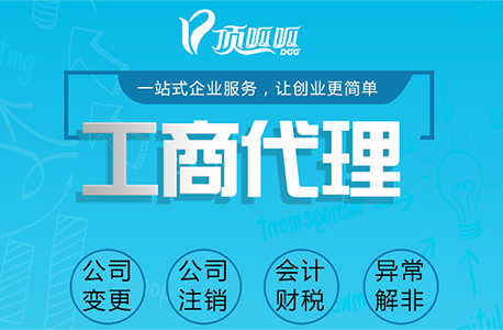 上海注册分公司注册必须法人到场?注册地址能用住宅吗?-六神源码网